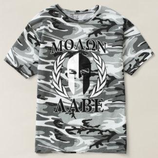 Molon Labe Spartan Warrior Laurels on Camouflage Shirts