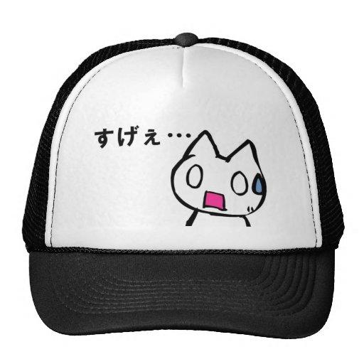 Mona Neko Japanese Cat Trucker Hat