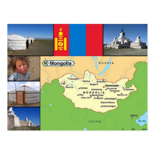 Mongolia map post cards
