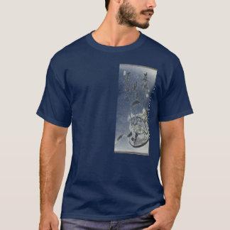 monk 1 T-Shirt