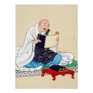 Monk Reading Scroll 1878 Posters