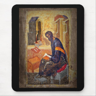 Monk Studying Scripture Mousepads