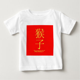 """""""Monkey"""" Chinese astrology sign Baby T-Shirt"""