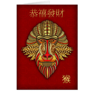 Monkey, Chinese New Year, Gong Hei Fat Choi, Card