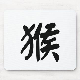 Monkey Chinese Zodiac Sign Mouse Pad
