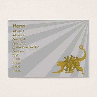 Monkey - Chubby Business Card