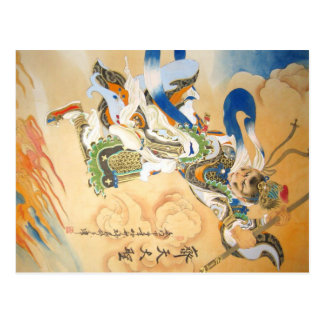 Monkey King Sun WuKong Chinese art postcard