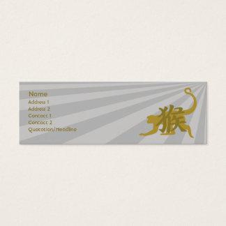 Monkey - Skinny Mini Business Card