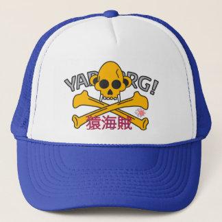 Monkey Skull Hat