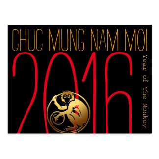 Monkey Year 2016 Vietnamese New Year Postcard