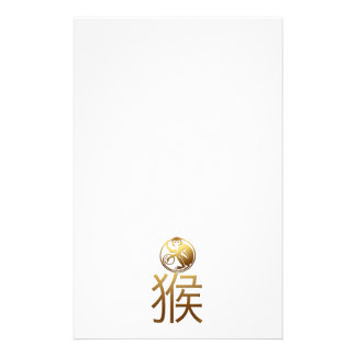 Monkey Year Gold Symbol embossed effect Stationery