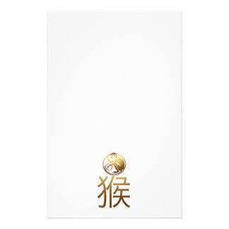 Monkey Year Gold Symbol embossed effect Stationery