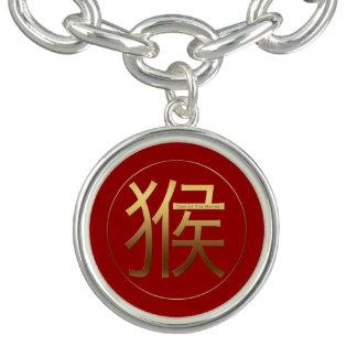 Monkey Year Symbol Chinese Zodiac Charm Bracelet