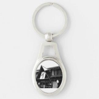 Monochrome photograph key holder vol002 key ring