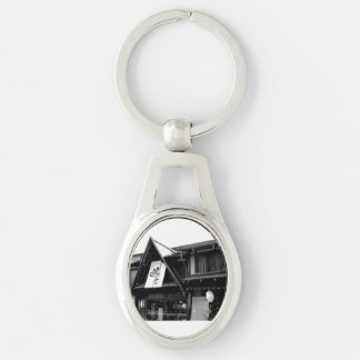 Monochrome photograph key holder vol002 Silver-Colored oval key ring