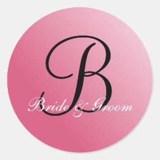 Monogram B customizable seal