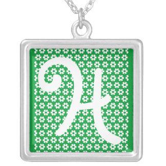 Monogram H Square Pendant Necklace