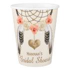 Monogrammed Gold Coral DreamCatcher Bridal Shower Paper Cup