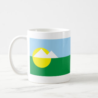 Montes Claros Minas Gerais, Brazil Basic White Mug