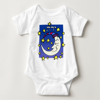 Moon in Hebrew Baby Bodysuit