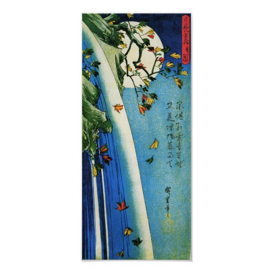Moon Over Waterfall Hiroshige Japanese Fine Art Poster