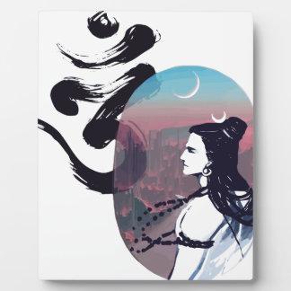 Moon Rising Ohm Plaque