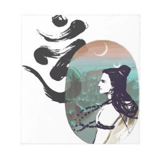 Moon Rising  Shiva Notepad