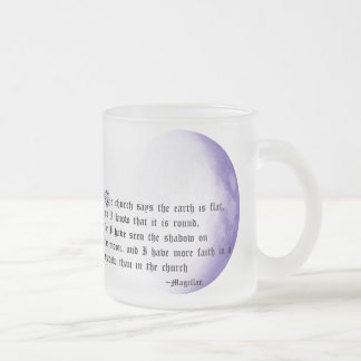 Moon Shadow Frosted Glass Mug