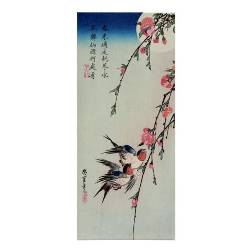 Moon, Swallows, and Peach Blossoms, Ando Hiroshige Poster