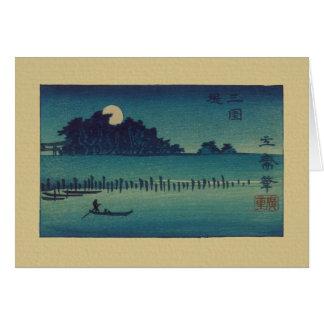 Moonlit Grove Card