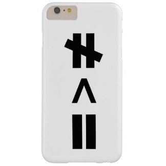 More alike than unalike barely there iPhone 6 plus case