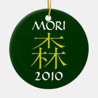 Mori Monogram Christmas Ornament