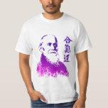 Morihei Ueshiba T Shirts