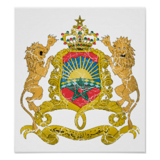 Morocco Coat Of Arms Posters