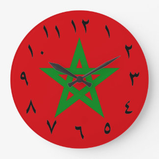 Morocco Flag Arabic Numbers Large Clock