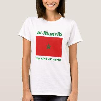 Morocco Flag + Map + Text T-Shirt