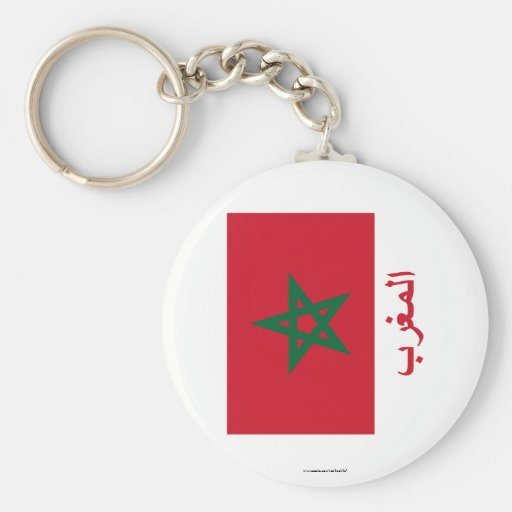 Morocco Flag with Name in Arabic Key Chains