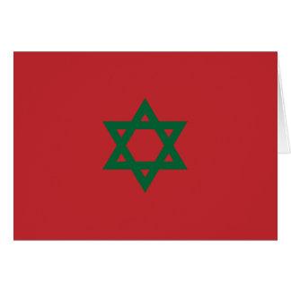 Morocco hexagram, Morocco Greeting Card