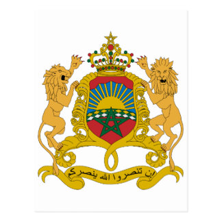 Morocco Official Coat Of Arms Heraldry Symbol Postcard