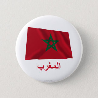 Morocco Waving Flag with Name in Arabic 6 Cm Round Badge
