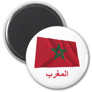 Morocco Waving Flag with Name in Arabic 6 Cm Round Magnet