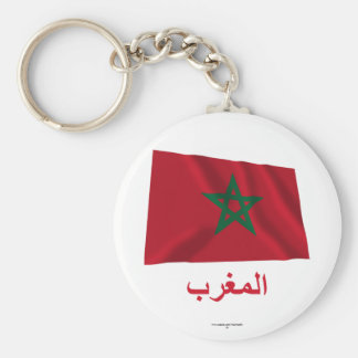 Morocco Waving Flag with Name in Arabic Basic Round Button Key Ring