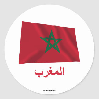 Morocco Waving Flag with Name in Arabic Classic Round Sticker