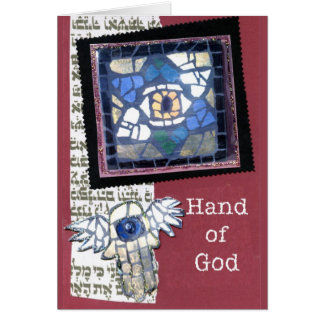 Mosaic Star of David and Hand of God Card