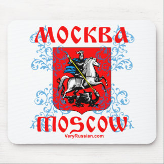 Moscow Герб Москвы Mouse Pad