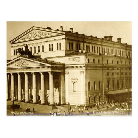 Moscow, Bolshoi Theatre Postcard