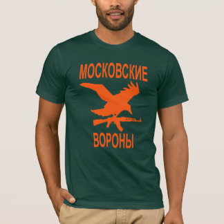 Moscow Crows T-Shirt