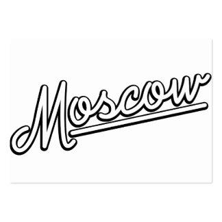 Moscow in white business card template