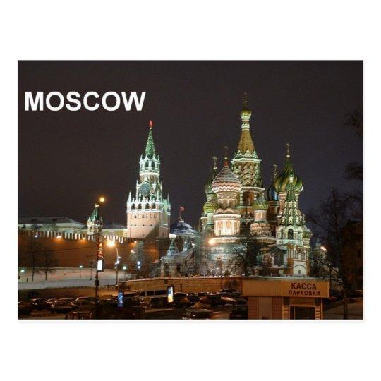 moscow--[kan.k].JPG Postcard