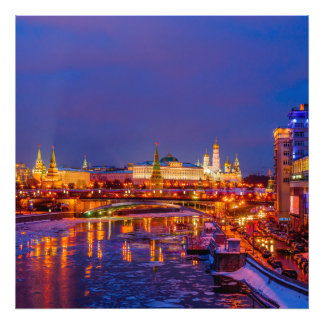 Moscow Kremlin Illuminated Photographic Print